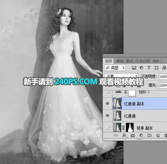 Photoshop用通道完美抠出室内穿婚纱美女教学