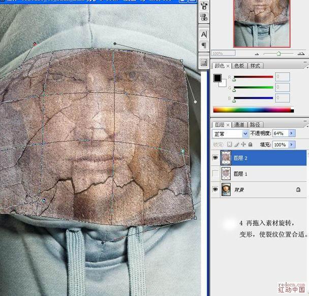 Photoshop给人像加上特性裂纹皮肤