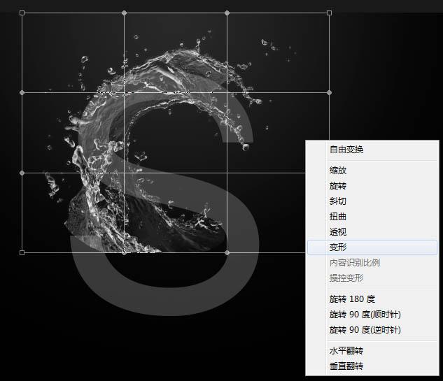 制作创意水火交融艺术文字图片的PS教程