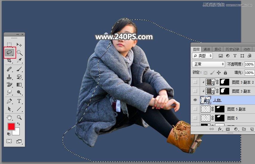 制作风化碎片打散人物照片的PS教程