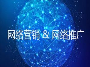 太原网络营销培训班
