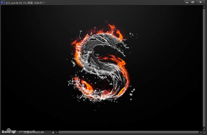 制造构思水火融合艺术文字图片的PS教程