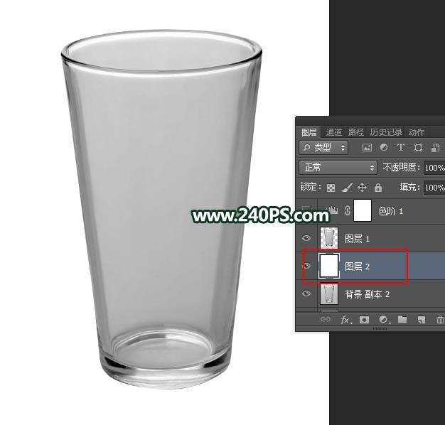 用通道抠取透明玻璃杯图片的PS技巧
